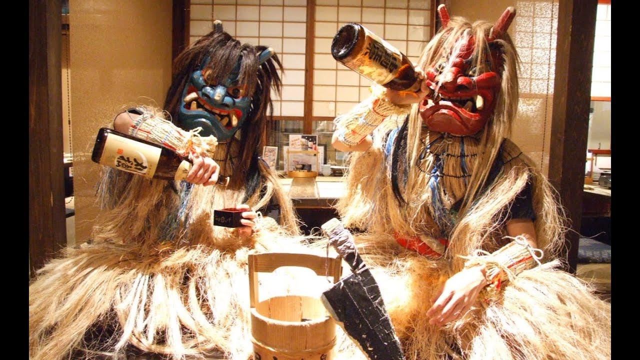 namahage show ������� �������� famous local cuisines