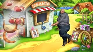 Мужик в танце переживает и жалеет о сосиске, которую сожрал кот собака!