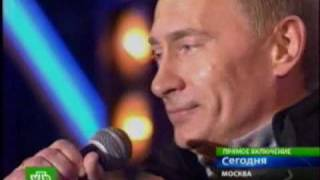 Путин поздравил Медведева с победой на выборах 2008