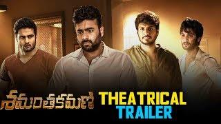 Shamanthakamani Movie Theatrical Trailer   Sudheer Babu,Sundeep Kishan,Nara Rohit,Aadi