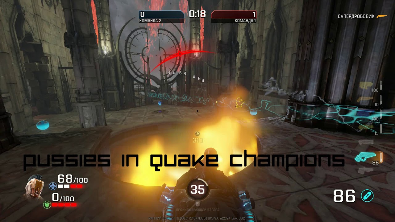 ESR - God of War Sanchez on QC (from steam) - Quake
