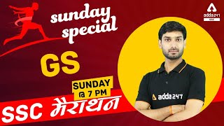 SSC 2021   Sunday Special General Studies Marathon For All SSC Competitive Exams #SSCAdda247