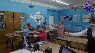 Открытый урок по английскому языку в 3 классе