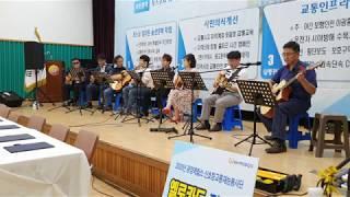 4. 연가 - 프리덤 통기타 신호등교통봉사단 발대식 기…