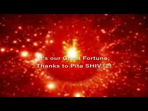 SHIV Aapda Haran करुणा कृपा करन - Suresh Ji - SubTitles - BK Meditation.