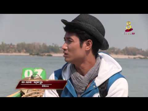 Travel in Cambodia You Tube Krchas Part 02