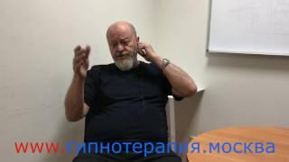Отзыв: обучение гипнозу