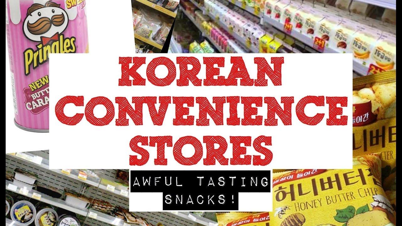 Tbt Vlog Korean Convenience Stores Awful Tasting Snacks