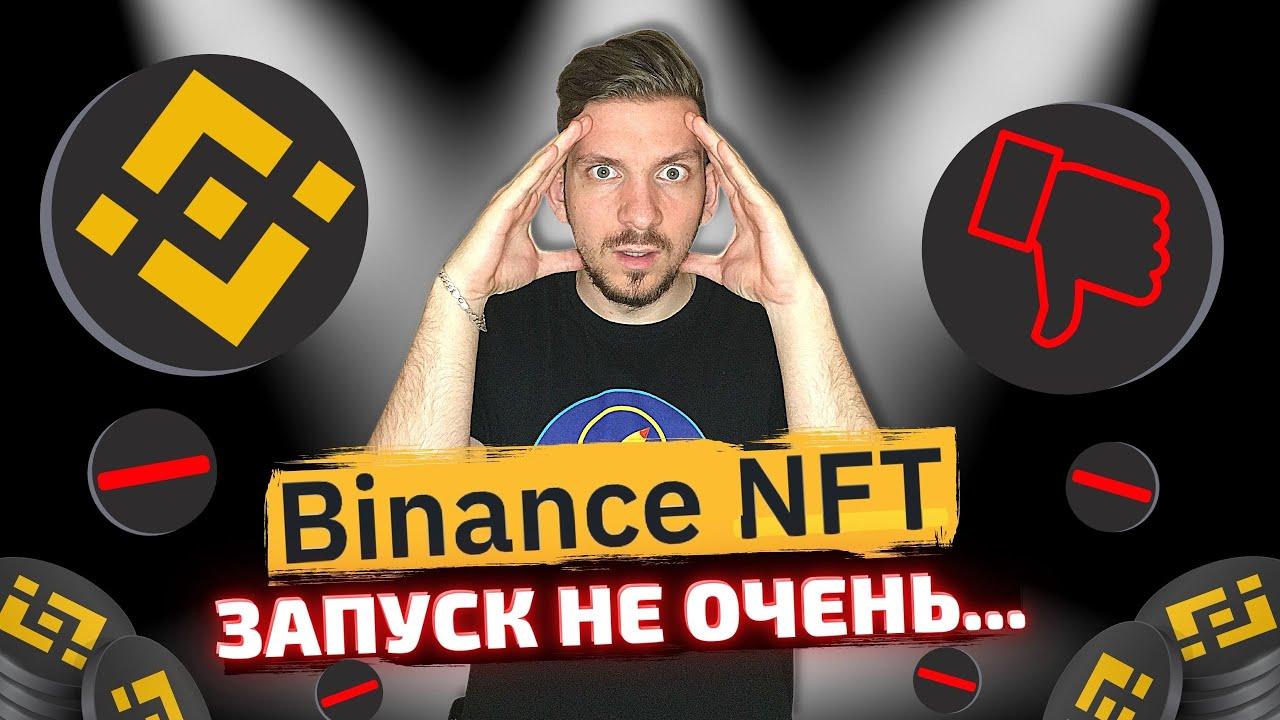 Binance: Acquistare e Vendere Criptovalute [ Tutorial ] - Investire in Cripto
