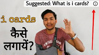 Youtube video me i card kaise lagye | what is i cards | How to use i card | benifits of i cards