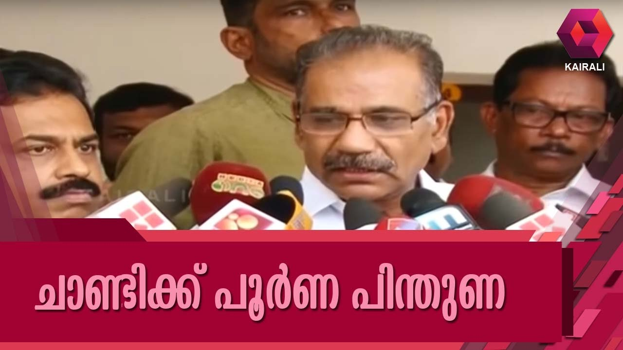 I Extend My Support To Thomas Chandy As Minister: AK Saseendran