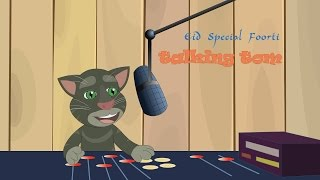 Eid Special Talking TOM-Part 1