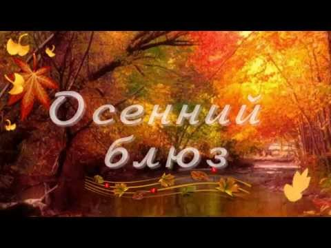 VITAS - Лист осенний. Песни моей мамы / An Autumn Leaf. Songs of My Mother