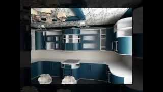 дизайн интерьера кухни совмещеной с гостиной(дизайн современной кухни, необычный стиль необыкновенной кухни http://fotohudojnik.jimdo.com/ http://tirasdesigner.blogspot.com/ Диза..., 2014-06-28T09:51:00.000Z)
