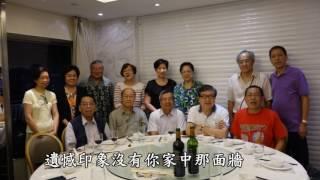 Publication Date: 2017-06-29   Video Title: 金文泰中學一九六七年度同學慶祝畢業五十周年