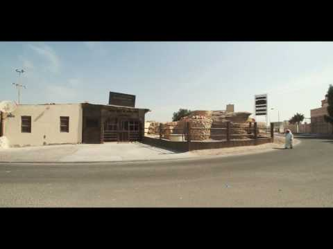 007   ESBI IHG & Bahrain HD