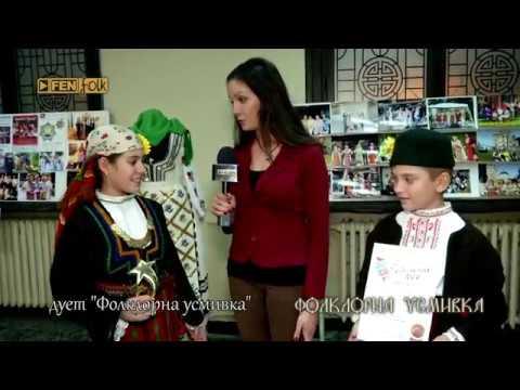 "Национален конкурс ""Пиленце пее"" 2017 - Галаконцерт / Фолклорна усмивка"