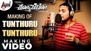 ROMEO - Making of TUNTHURU TUNTHURU, Feat. Karthik
