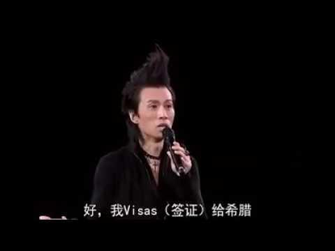 Wong chi Wah