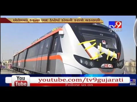 Ahmedabad: Metro coaches brought to Ahmedabad from Mundra- Tv9