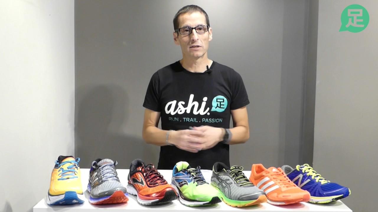 Cría Detector lucha  Las 7 mejores zapatillas para Maratón - YouTube