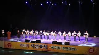 2018학년도 울산서여중 축제(서선축제) 박시환 선생님 공연