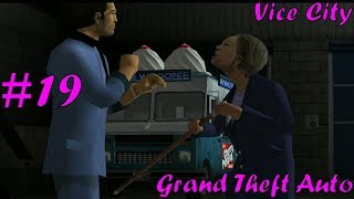 [мальчик, подносящий клюшки, где ты?] прохождение Grand Theft Auto: Vice City с комментариями #19