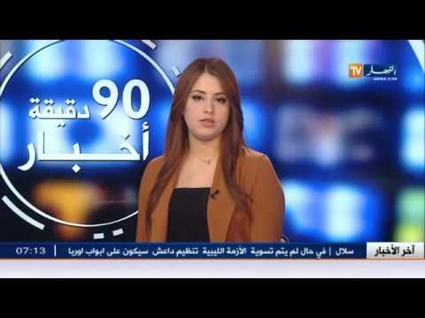 Regardez, Watch  Ennahar tv  en direct, live, Algérie تلفزة النّهار الجزائرية على الهواء و المباش5