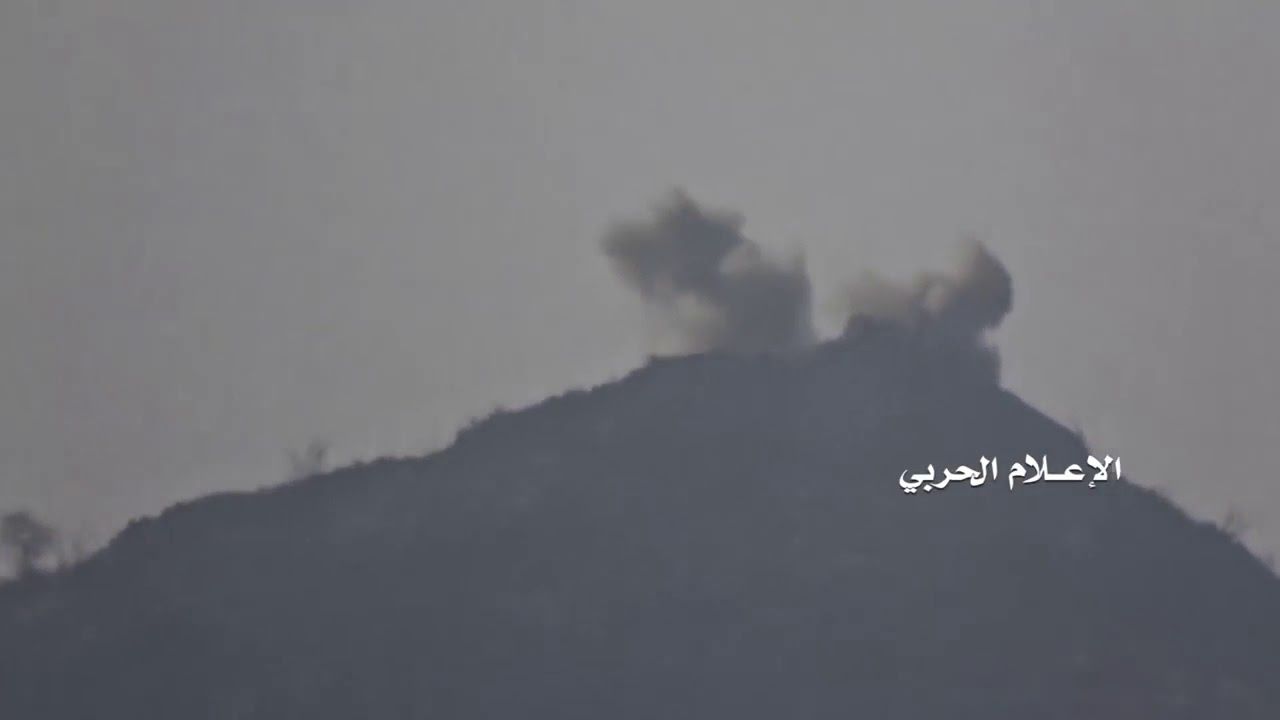 Yemen war: Saudi army targets 10 houthis terrorist With the RayBolt missile