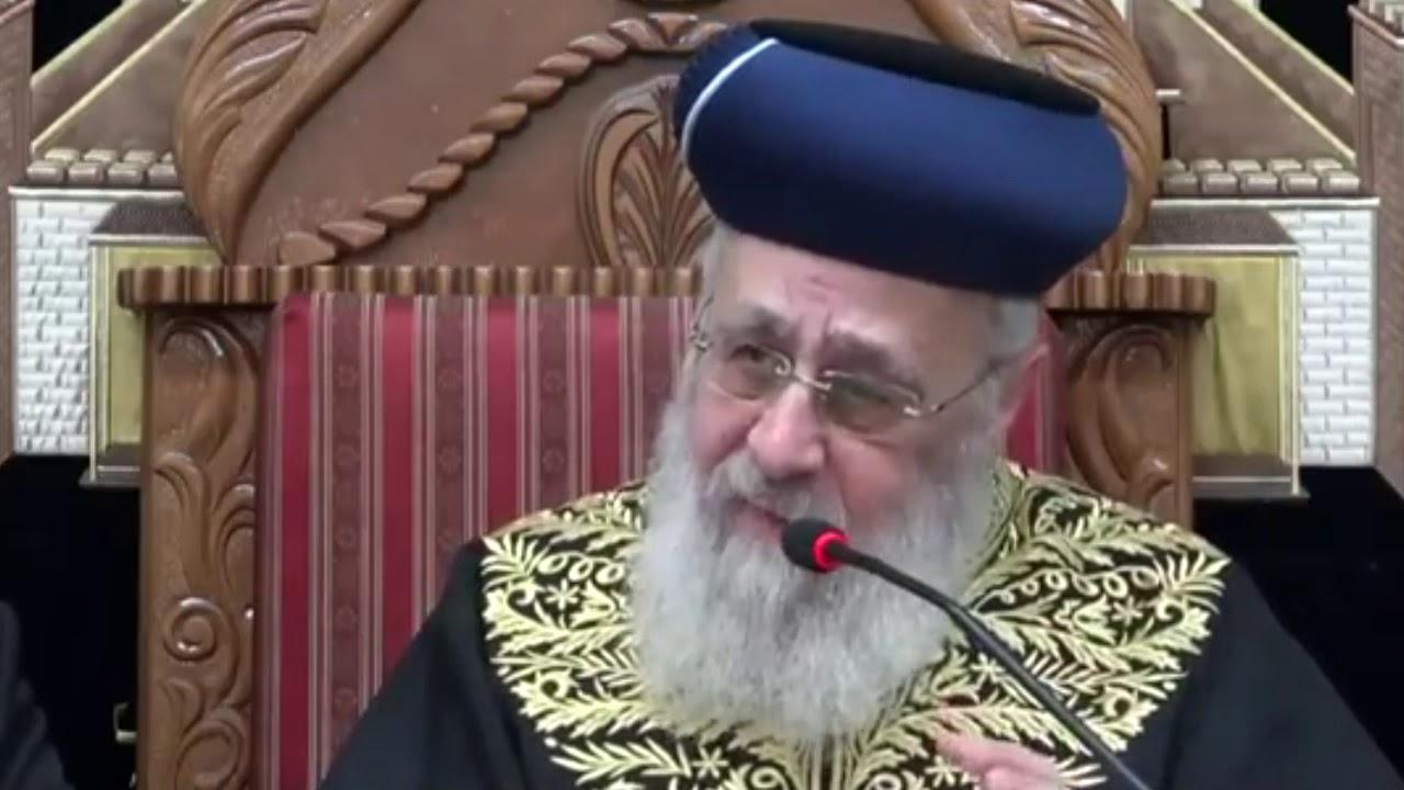 """מרן הראש""""ל רבי יצחק יוסף: איסור התכה בשבת"""
