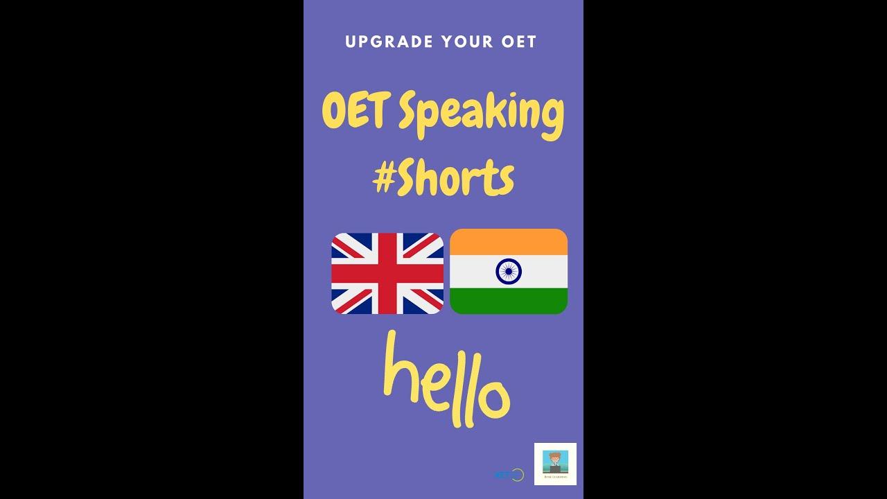 UK & Indian English