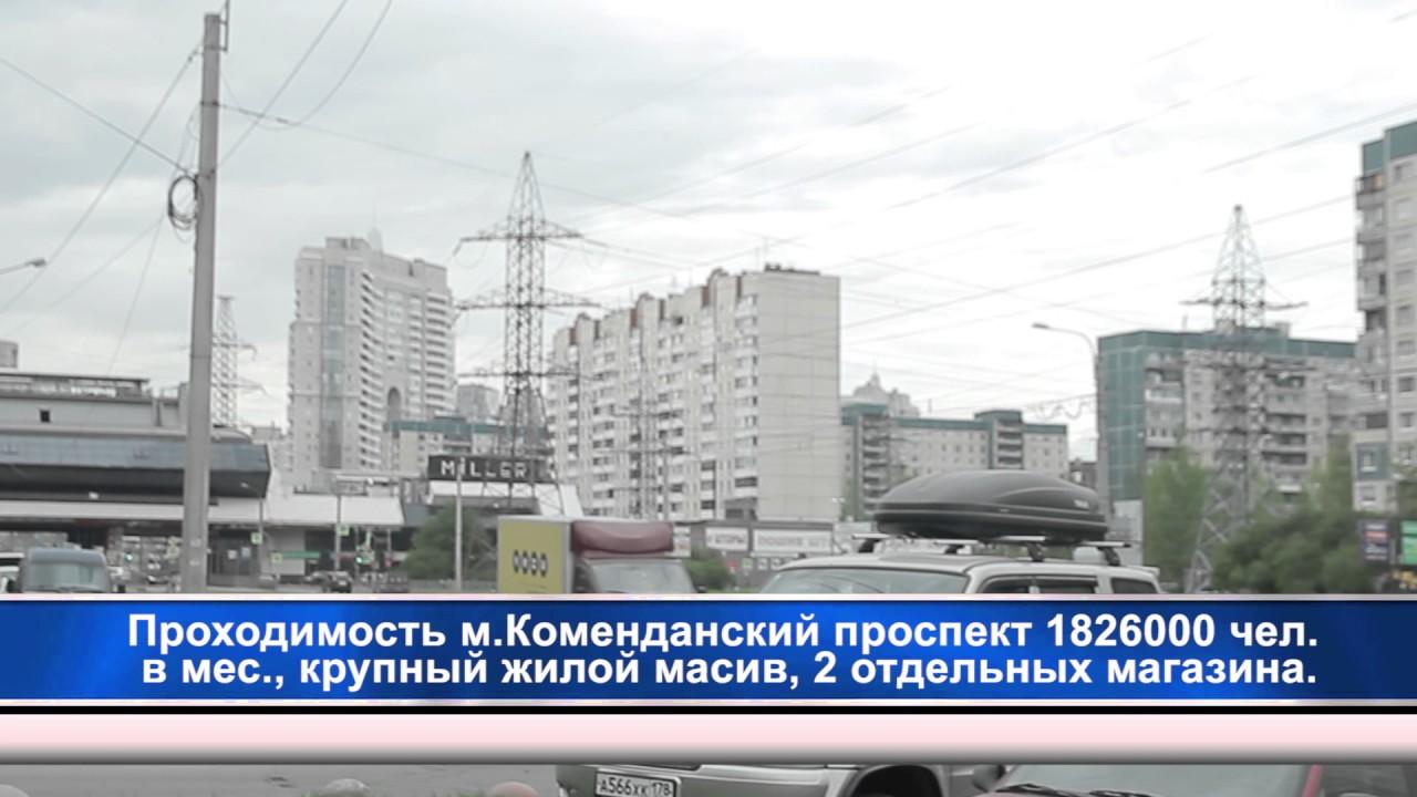 . Предлагает арендовать или купить коммерческую недвижимость в новостройках санкт-петербурга. Нежилые встроенные помещения в жилых домах.