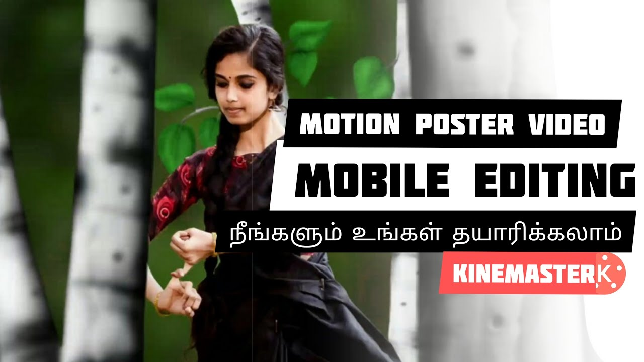 Motion poster editing in mobile tamil | photography tamizha | kinemaster animation