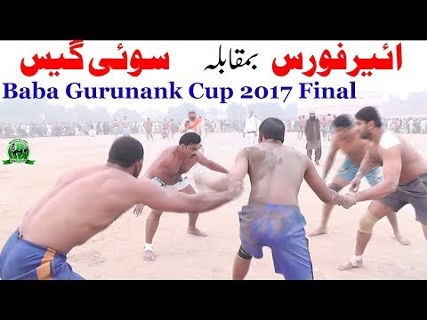 Gurunank Kabaddi Cup 2017 Pakistan | Air Force Vs SNGPL
