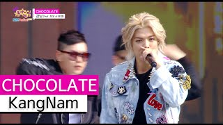 Watch Kangnam Chocolate video