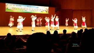 2O16離島區學校聯誼日~聖家學校演出片段