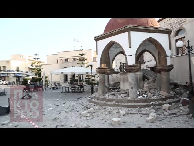 <h2><a href='https://webtv.eklogika.gr/i-kos-epistrefi-stin-omalotita-meta-ton-sismo' target='_blank' title='Η Κως επιστρέφει στην ομαλότητα μετά τον σεισμό'>Η Κως επιστρέφει στην ομαλότητα μετά τον σεισμό</a></h2>