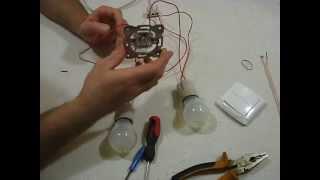 Как подключить двойной выключатель(Электрика в квартире и доме своими руками ч.5 Ремонт электропроводки и все что с этим связано, в этом видео..., 2014-06-05T06:30:47.000Z)