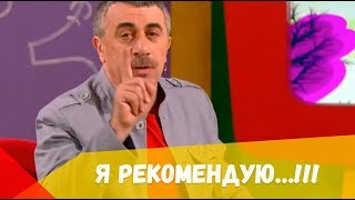 Доктор Комаровський про розвиваючих іграшках