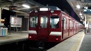 近畿日本鉄道 近鉄電車 謎の電車 動画集