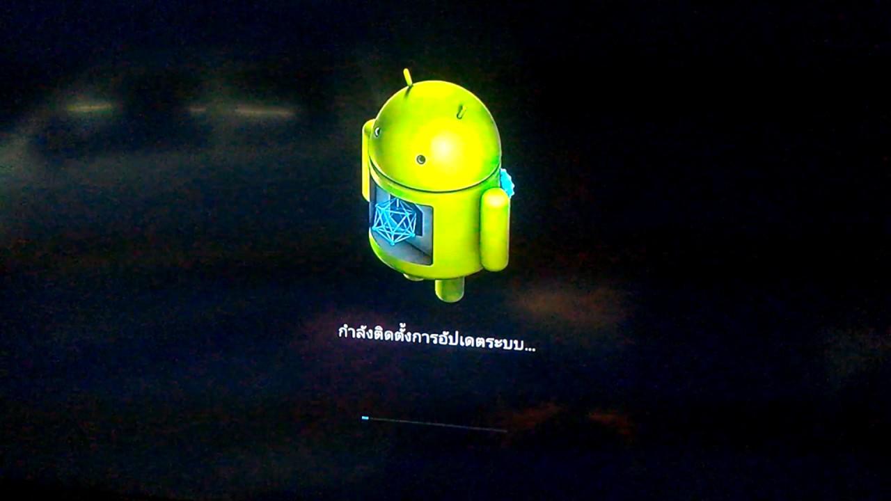 Ais playbox update firmware