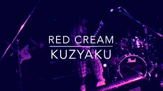 Live show of KUZYAKU at Koenji Club ROOTS 2.21.2016. Song name is ...