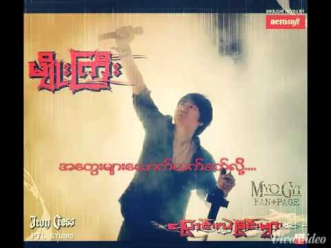 Myo Gyi....Min Shi Tae Myoe...(new album)
