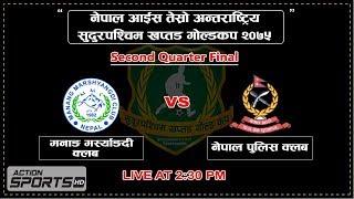 Manang Marshyangdi Club VS Nepal Police Club    2nd Quarter Final    Action Sports