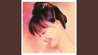 Ai Yi Yao She Qi (Dian Shi Ju 「 Di Yu Tian Shi 」 Cha Qu)