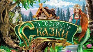 Музыка для детей на гуслях - в гостях у сказки | Кирилл Богомилов (Gusli)