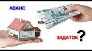 видео Что такое альтернативные сделки с квартирой и как их заключать?