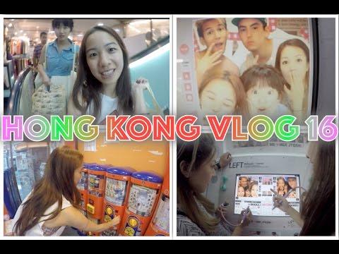 Hong Kong Vlog 16 ☁ Mong Kok Argyle Centre shopping, Sticker Photos, Gacha