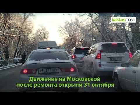 Пробки на улице Московской по утрам