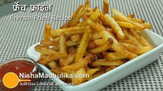 French Fries Recipe - Homemade Crispy French Fries Recipe thumbnail